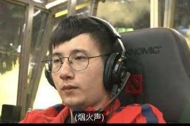 Ti10和S11接连遭重 至暗时刻下的中国电竞何去何从