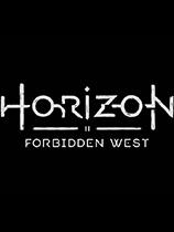 地平线2:西部禁域