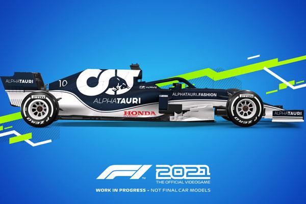 《F1 2021》将于7月17日登陆全平台 最新预告公布3